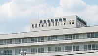 大分県済生会日田病院の写真