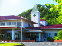 上野公園病院の写真